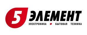 Купить акустику в Минске 5 элемент
