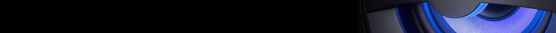 светодиодная подсветка домашней акустики