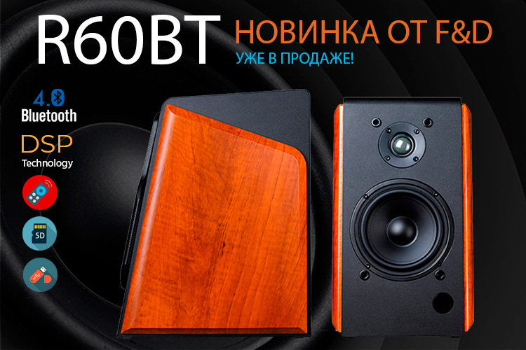 Fenda-R60BT-mini
